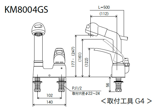KVK_KM8004GSの図面
