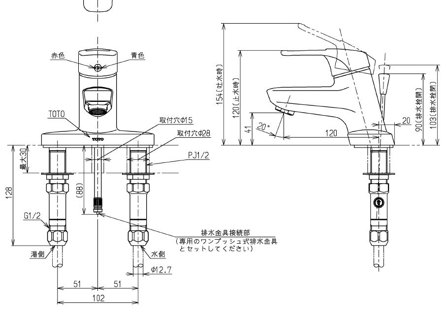 TOTO ワンプッシュ式|TLHG30ESが激安!洗面所蛇口・水栓の交換 ...