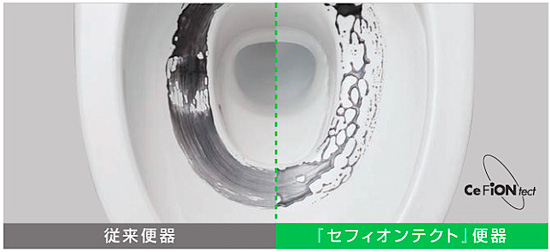 http://www.suidou-setubi.com/images/goods/toilet/toto/purest/10001258_03.jpg