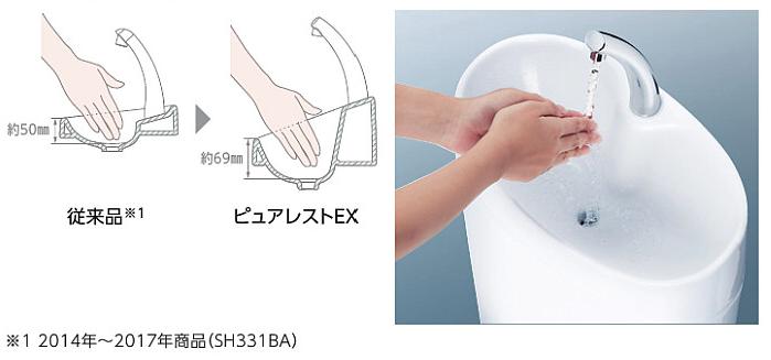 TOTO ピュアレストEX 手洗いしやすいボウル