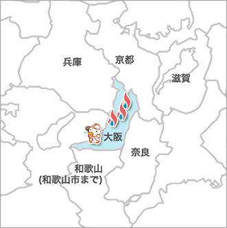 関西の出張所MAP